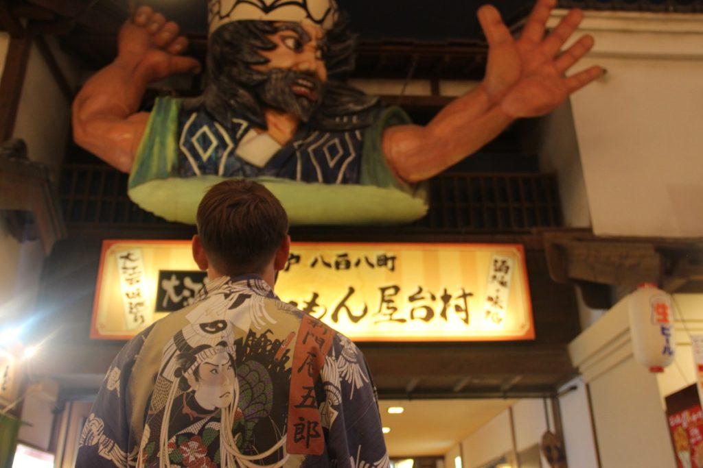 Oedo Onsen c'est deux expériences en une : le Onsen et l'ère Edo