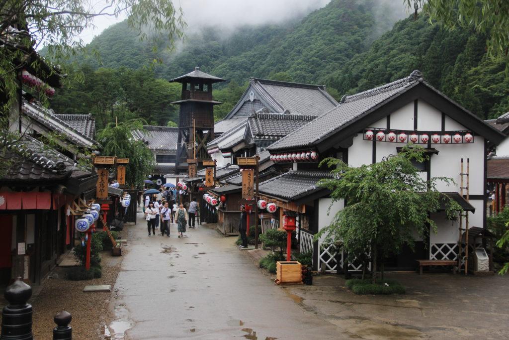 Cliquez pour afficher le village D'Edo Wonderland !