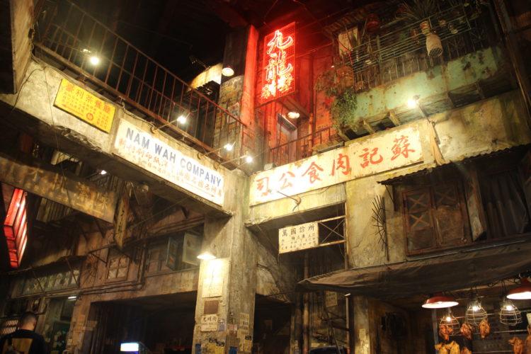 Une salle d'arcade glauquissime à Tokyo